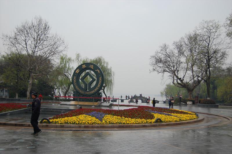 【杭州】世界遺産の景色