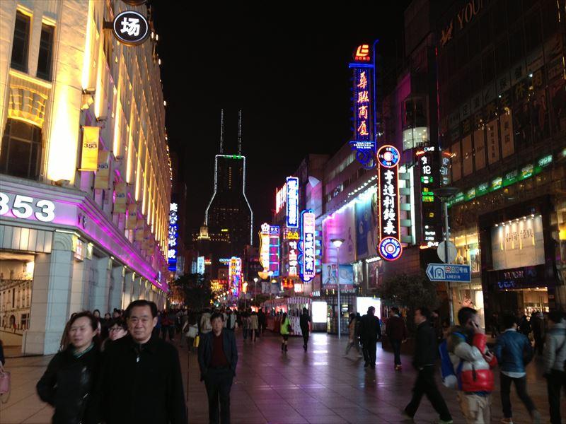 【上海】南京東路