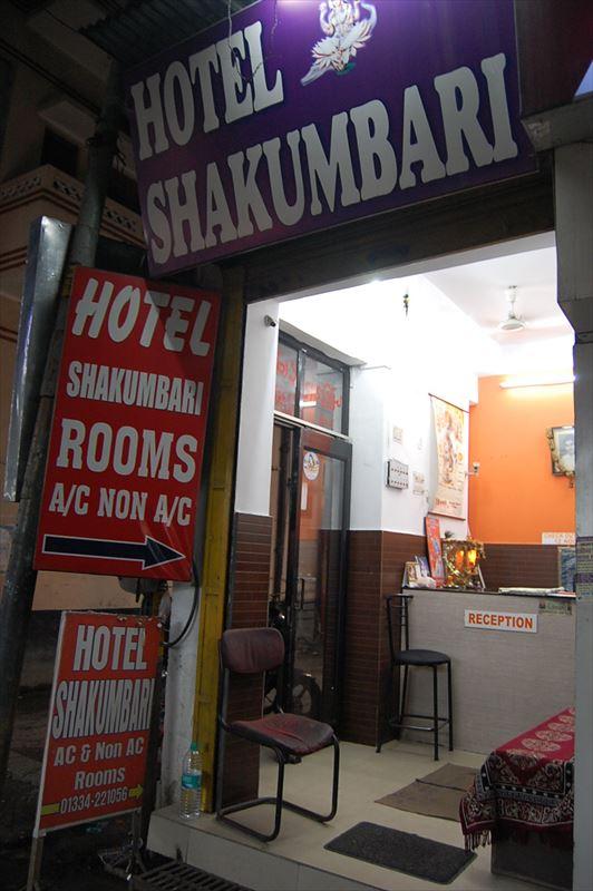 【ハリドワール】Hotel Shakumbari
