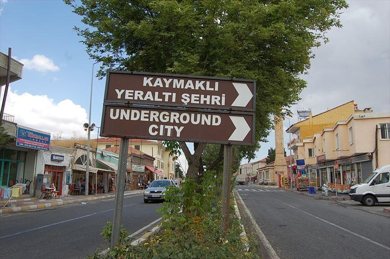 【カッパドキア】カイマクリの地下都市