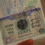 【エジプトビザ】カイロ空港でのアライバルビザ取得方法