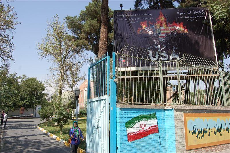 【テヘラン】旧アメリカ大使館