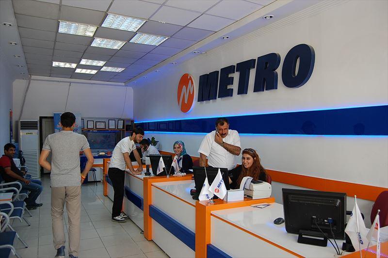 【ワン】バス会社METROのオフィス