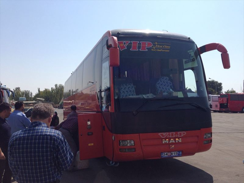 「【イラン】旅のルートと移動情報」のアイキャッチ画像