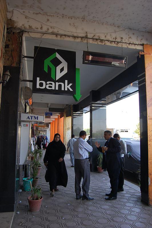 【アスワン】両替屋・銀行が集まるエリア