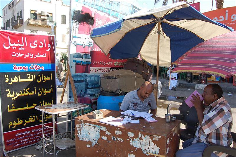 【アスワン】スーダン行きバスのチケット売り場