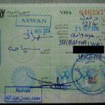 【スーダンビザ】アスワンのスーダン領事館でのビザ取得方法まとめ