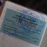 【外国人登録】スーダン・ハルツームでのレジストレーションの方法まとめ
