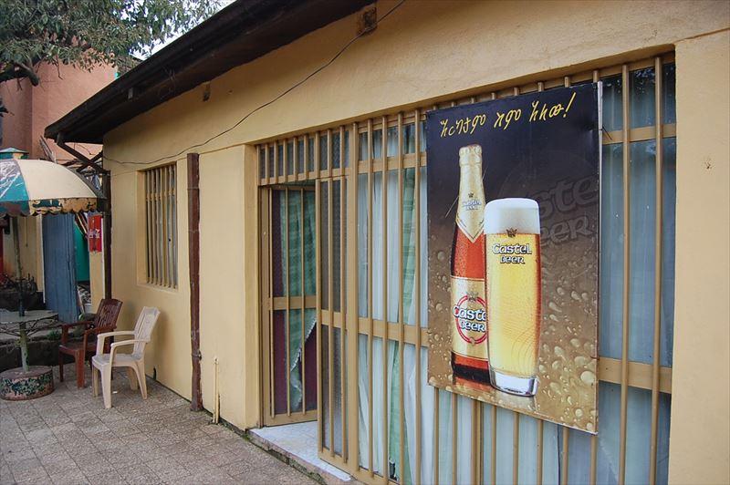 【バハルダール】ビールのポスター