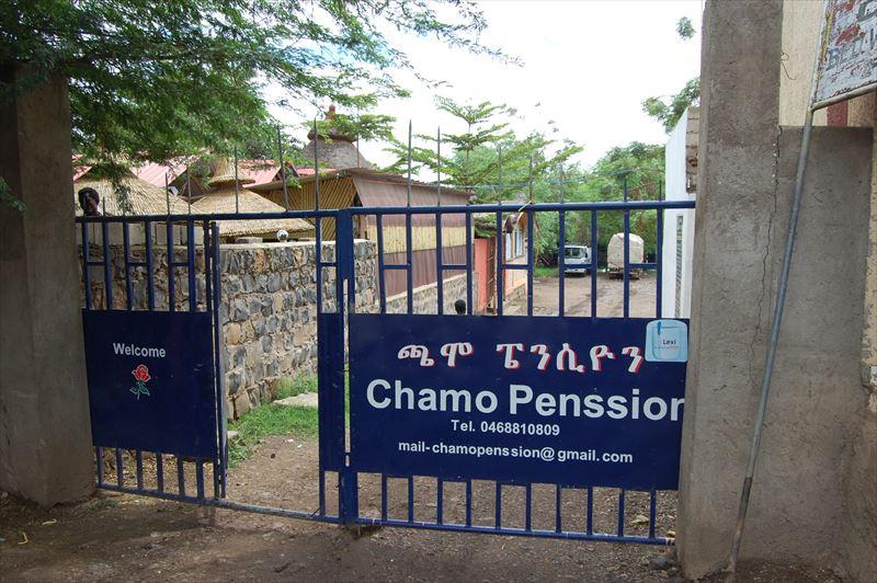 【アルバミンチ】Chamo Penssion