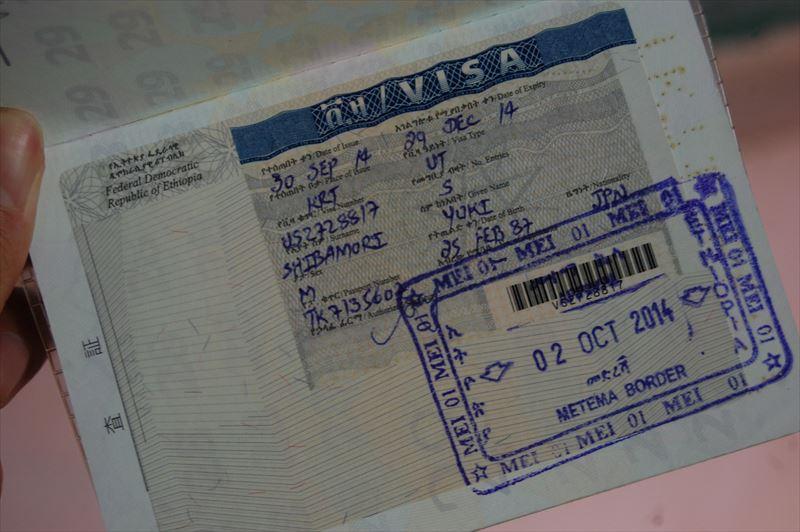 【ハルツーム】エチオピアビザ