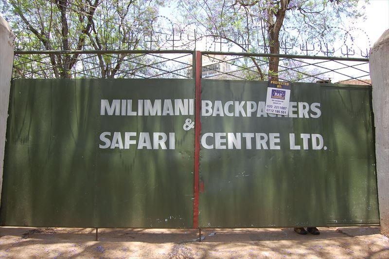 【ナイロビ】MILIMANI BACKPACKERS