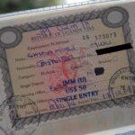 【ウガンダビザ】ブシア国境でアライバルビザの取得