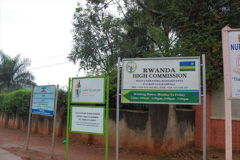 【カンパラ】ルワンダ大使館