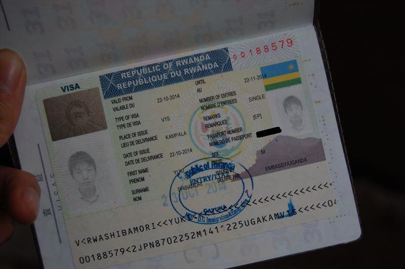 【カンパラ】ルワンダビザ