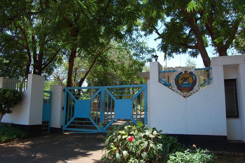 【リロングウェ】モザンビーク大使館