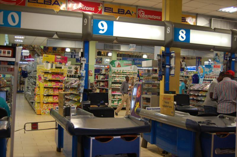 【カンパラ】ショッピングモール