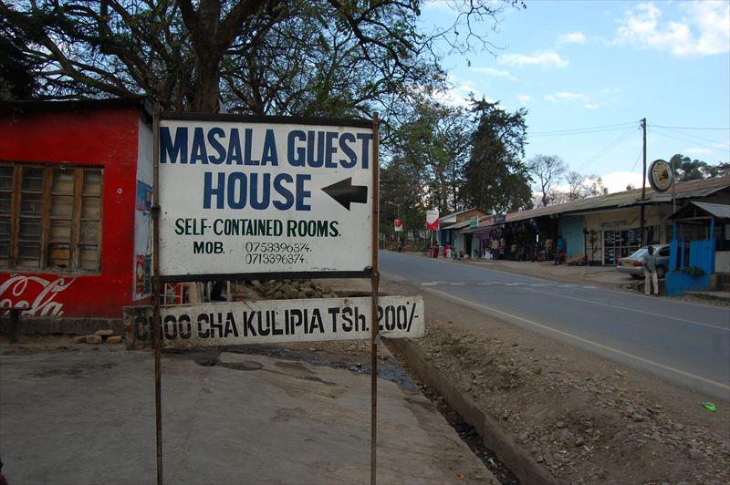 【ムベヤ】MASALA GUEST HOUSE