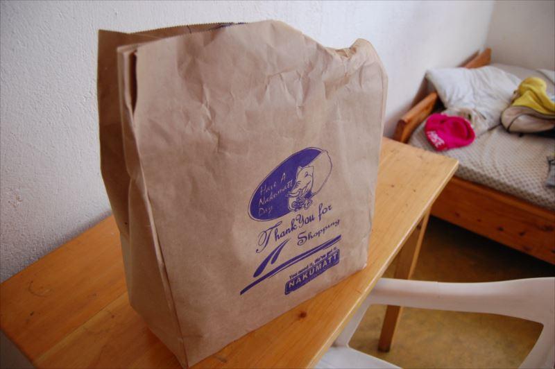 【キガリ】スーパーの袋
