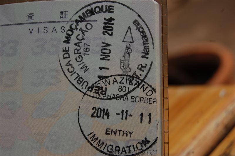 【国境】モザンビーク・スワジランド