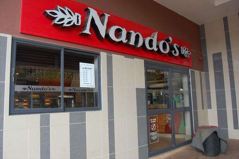 【マンジーニ】Nando's