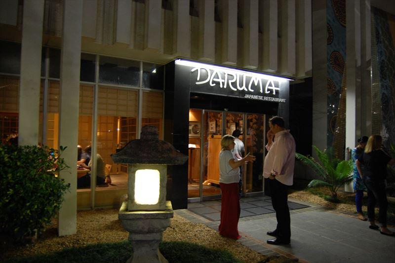 【ダーバン】日本食レストランDARUMA