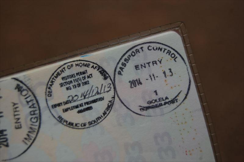 【国境】南アフリカ入国スタンプ