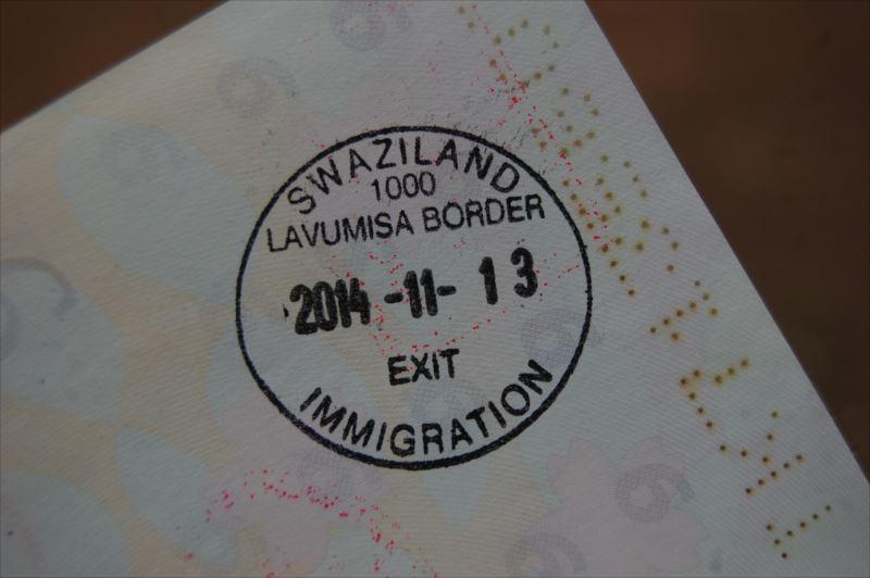 【国境】スワジランド出国スタンプ