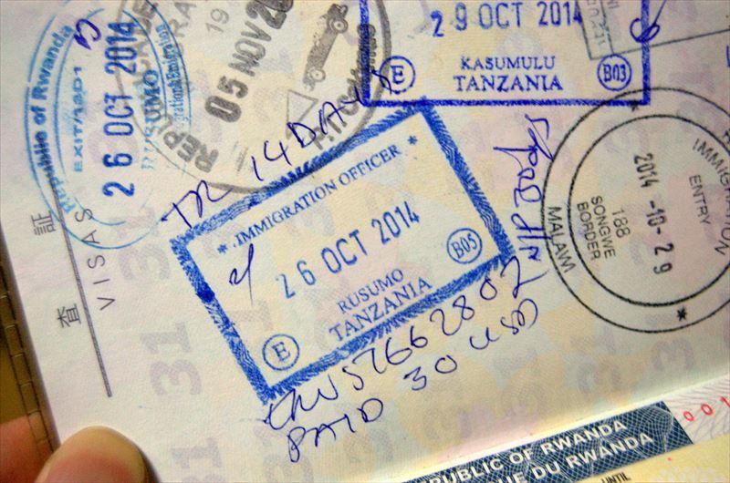 タンザニア入国スタンプ