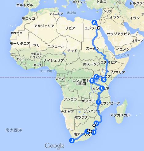 「【アフリカ縦断】2ヶ月間で1万km旅した費用のまとめ」のアイキャッチ画像