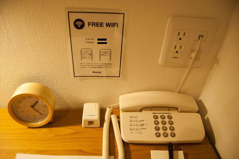 【8hotel】客室設備