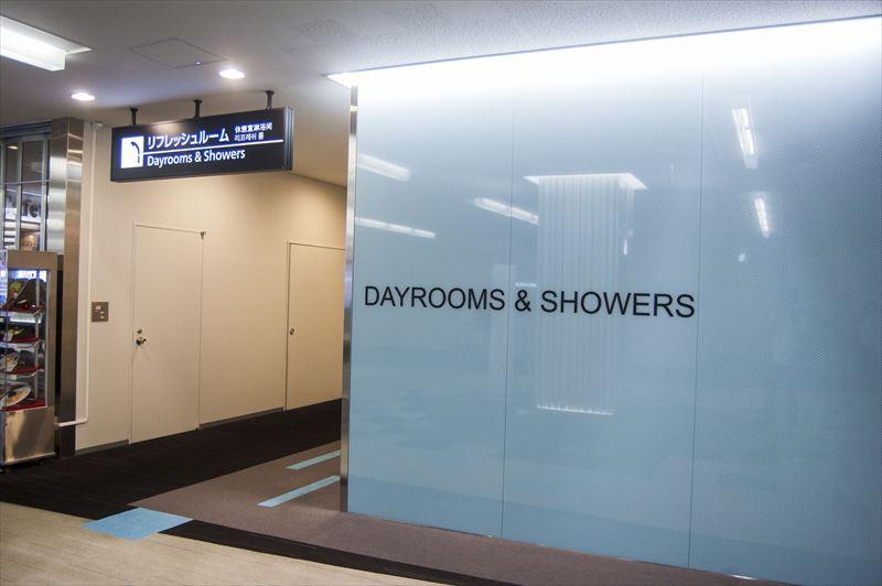 成田空港第二ターミナルリフレッシュルーム