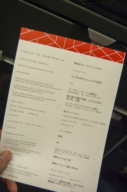 【カンタス航空】成田⇒ブリスベン線