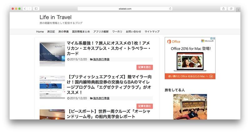 【WordPress】テンプレート例