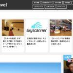 【STINGER6】ブログに行ったカスタマイズまとめ!