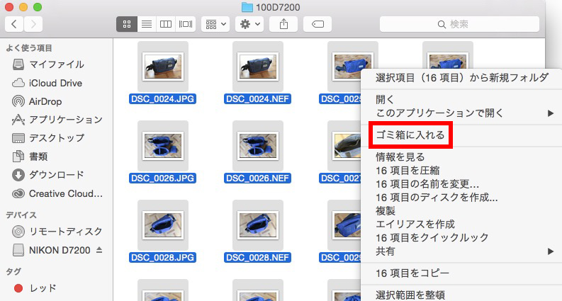 【デジタル一眼レフカメラ】フォーマット