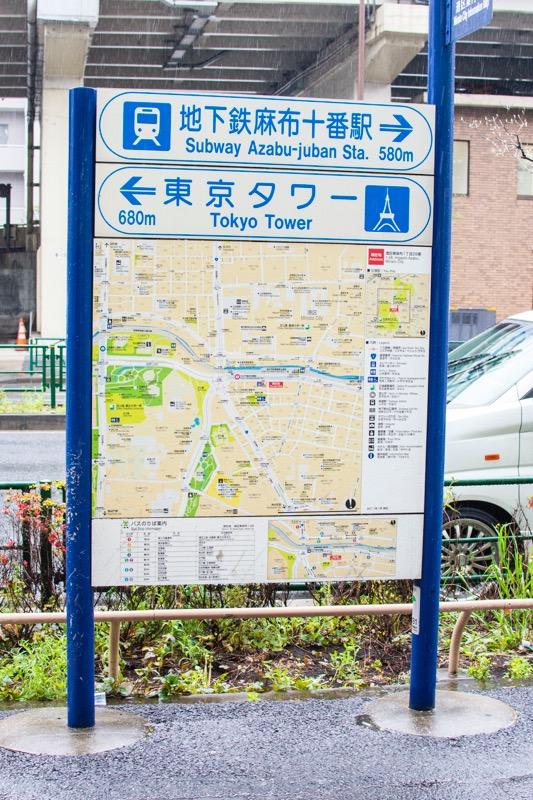 キューバ大使館@東京への行き方