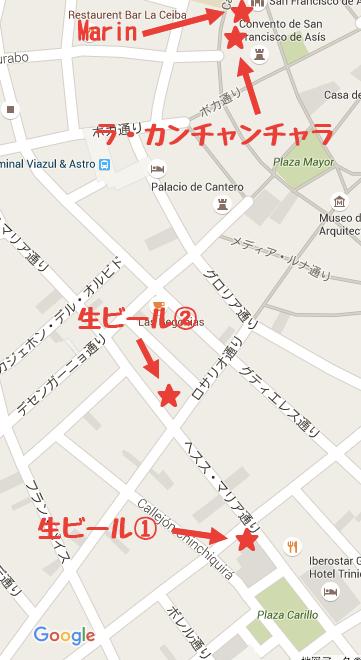 【キューバ】トリニダーのレストラン地図