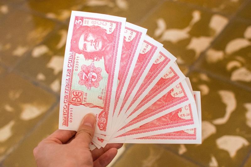 【キューバ】チェ・ゲバラ紙幣