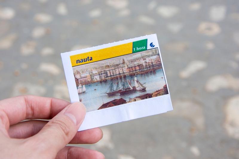【キューバ】インターネットカード