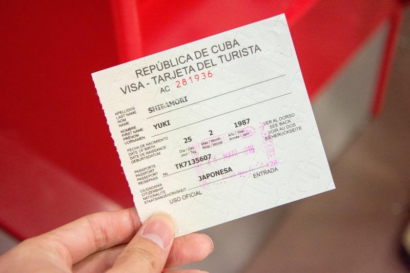 【キューバ】ツーリストカード