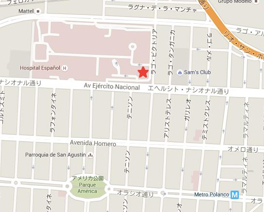 【メキシコシティ】日本語病院「ホスピタル・エスパニョール」