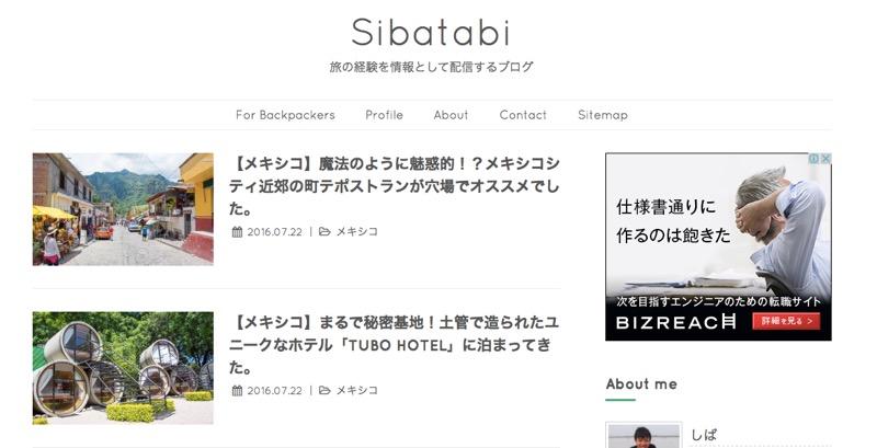 【WordPress】2カラムオリジナルテーマ