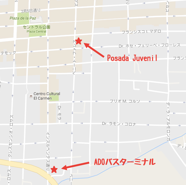サンクリストバル・デ・ラスカサスの安宿|Posada Juvenil