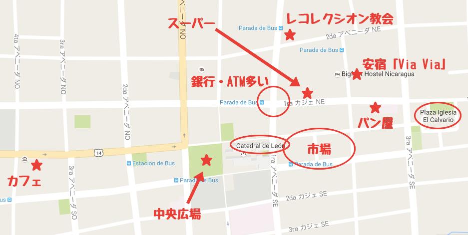 レオンの地図