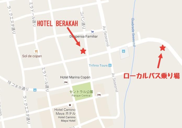 コパンの安宿|HOTEL BERAKAH