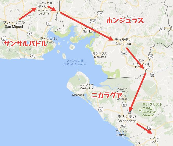 サンミゲル→レオン