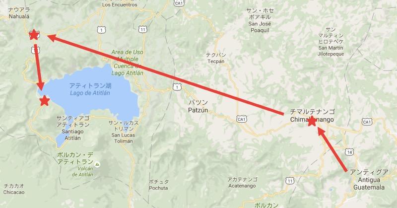 グアテマラ|アンティグア→サンペドロ・ラ・ラグーナ