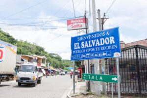 ホンジュラス/エルサルバドル国境