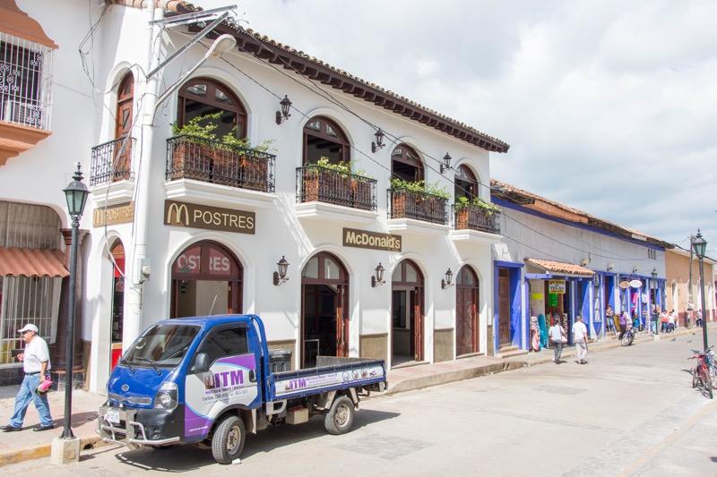 ニカラグア・グラナダ|マック